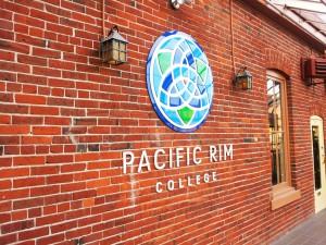Pacific Rim College Solarium