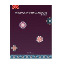 handbook_us