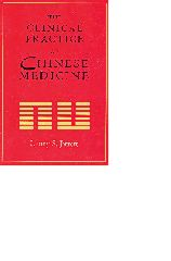clinical-practice-of-chinese-medicine.jpg